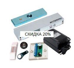 Комплект электромагнитного замка с ключом Touch Memory