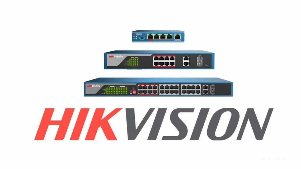 сетевое оборудование hikvision
